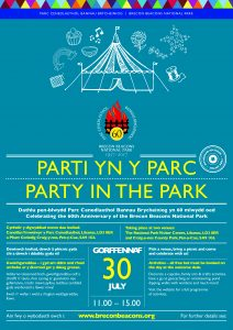 party-in-the-park-poster